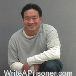 Lue Lee #206918 Primary Picture